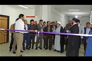 آزمایشگاه  مکانیک خاک در دانشگاه آزاد اسلامی واحد یاسوج افتتاح شد