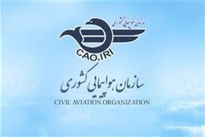 """جدیدترین آمار از تاخیر پروازهای شرکت های هواپیمایی/ """"کارون"""" و """"آتا"""" رکورددار بیشترین تاخیر در پرازها"""