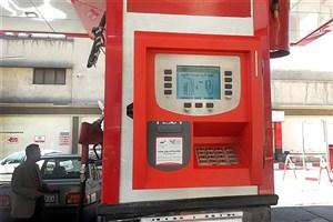 جایگاه های سوخت به نسل جدید کارتخوانها مجهز می شوند/ استفاده از کارت سوخت الزامی است