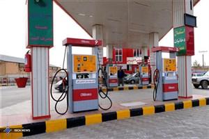 ماهانه  چقدر کارمزد به جایگاهداران سوخت پرداخت میشود؟