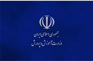 مراسم افتتاحیه اردوی سراسری دانش آموزان دختر عشایر کشور در اصفهان برگزار شد