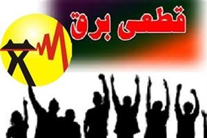 ساعت های خاموشی امروز تهران اعلام شد