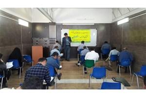 برگزاری بخش کتبی مسابقات قرآن و عترت کارکنان دانشگاه آزاد اسلامی استان گیلان
