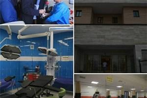 بهره برداری از اولین بیمارستان بروجرد پس از انقلاب اسلامی