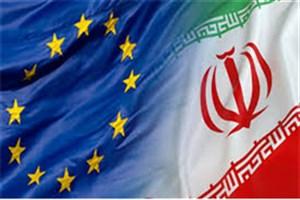جزییات جدید بسته پیشنهادی اروپا به ایران