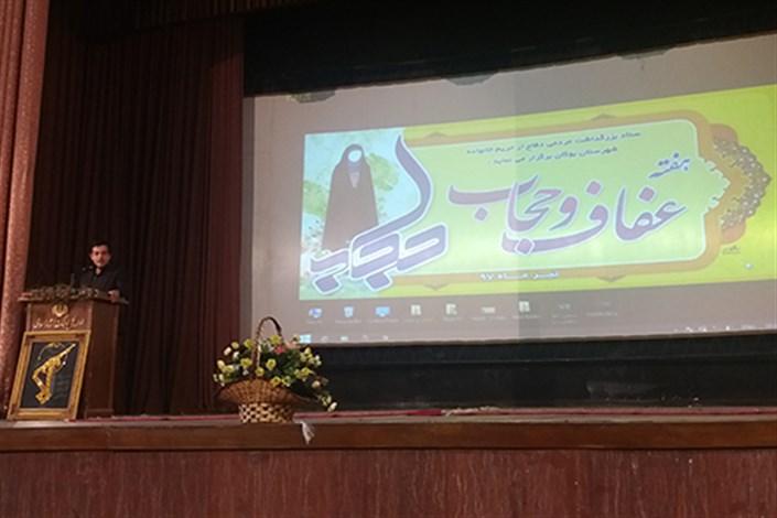 برگزاری مراسمی به مناسبت هفته عفاف و حجاب در سالن سیمرغ شهرستان بوکان1