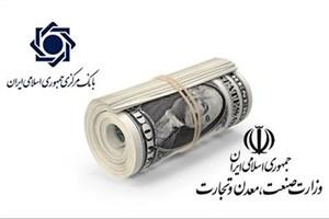 600 میلیارد تومان ارز دولتی برای گمنام های غیر نمایندگی/ ارزهای دولتی کجا خرج شدهاند؟!
