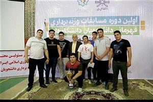 درخشش واحد اردبیل در مسابقات وزنه برداری دانشجویان پسر دانشگاه های سراسر کشور