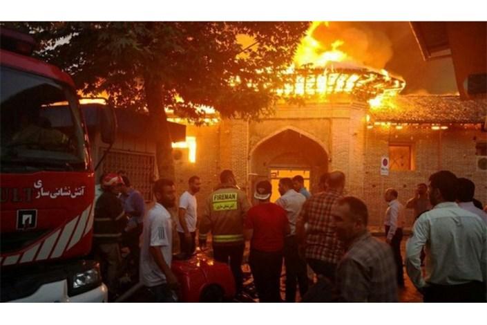 حریق در مسجد جامع ساری