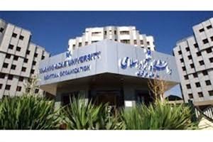 اقساط وام های دریافتی از حقوق مرداد کارکنان دانشگاه آزاد اسلامی کسر نمی شود