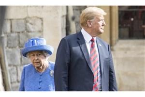 ترامپ ملکه را هم ضایع کرد