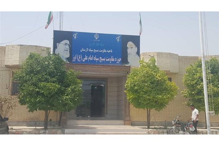 دیدار و گفتگو با فرمانده جدید سپاه پاسداران انقلاب اوز