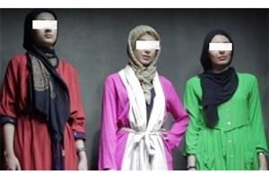 ترفند کلاهبرداران برای استخدام  دختران زیبا درحوزه مدلینگ