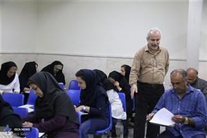 کارت آزمون تعیین صلاحیت متقاضیان تدریس دروس معارف منتشر شد