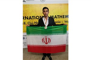 Iranian Students Shine in IMO 2018