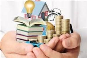 دخل و خرج خانوارها به روایت بانک مرکزی