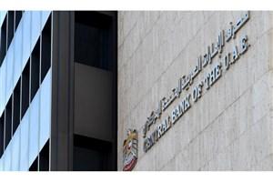 محدود کردن هفت دفتر مبادله ارز در امارات