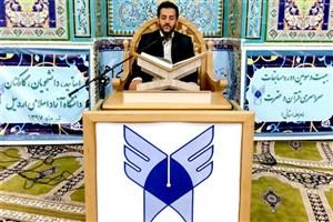 بیست وسومین دوره مسابقات  قرآن وعترت مرحله استانی بخش شفاهی برگزار شد