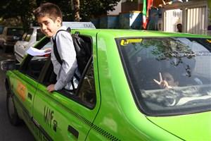 ثبت نام رانندگان متقاضی سرویس مدرسه از ابتدای مرداد ماه