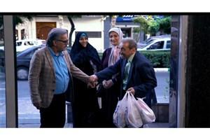«شب عید» سریال جدید شبکه یک