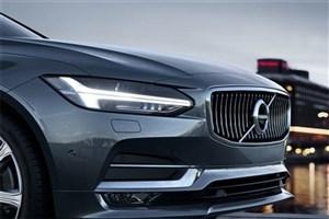 سبزترین خودروی ایران را بشناسید