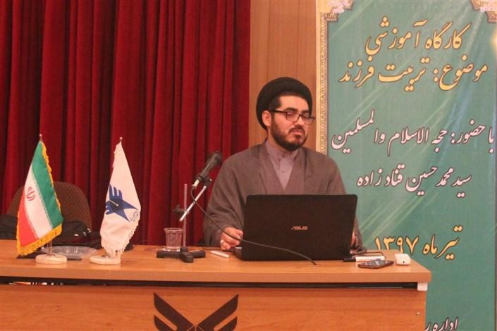 محمدحسین قنادزاده