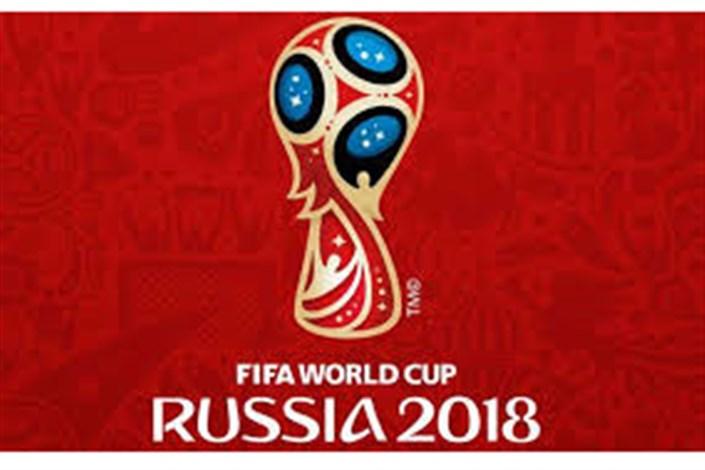 درآمد 1.5 میلیارد دلاری روسیه از جام جهانی