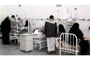 فوت 2300 یمنی در 13 ماه گذشته بر اثر وبا
