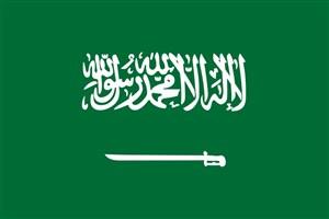 حذف دروس اسلامی از مدارس عربستان