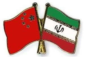 اجرای برنامه مشترک تحقیقاتی بین معاونت علمی و وزارت علوم و فناوری چین