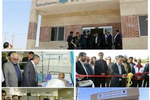 کلینیک چشم پزشکی بیمارستان خاتم الانبیاء(ص) بافت افتتاح شد