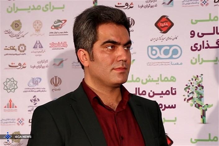 رادپور میثم کارشناس بازار مالی و استاد دانشگاه شریف
