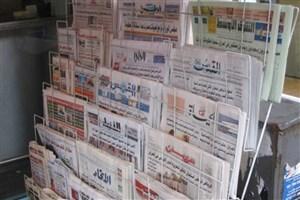تاملی بر تحلیل ها و مقالات روزنامه های عرب زبان