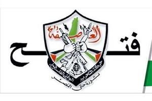 فتح با طرح آشتی ملی موافقت کرد