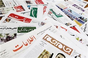 گرای ظریف / تنهایی غزه / دستور استعفا به شستا نشینان