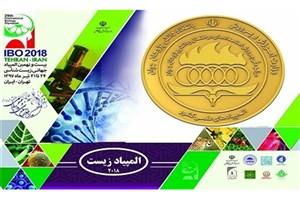 کسب 4 مدال توسط تیم دانش آموزی ایران در المپیاد جهانی زیستشناسی 2018