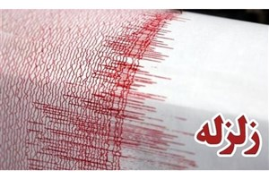 اعزام 9 تیم ارزیاب به مناطق زلزله زده کرمانشاه