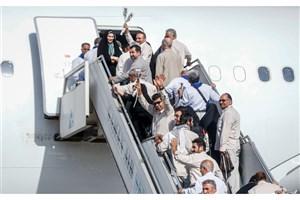 اعزام  اولین گروه از زائران کشور به مکه مکرمه
