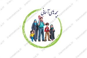 افتتاح اولین فروشگاه کاراکتر محور در ایران