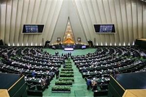طرح تشکیل وزارتخانه های انرژی و آب و محیط زیست رد شد