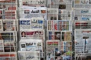 تاملی بر رسانه های عرب زبان