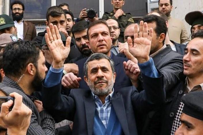 در واکنش به ردصلاحیتش در انتخابات 96؛ احمدینژاد: من بیاطلاعم!