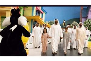 افتتاح بزرگترین شهر تفریحی سر پوشیده جهان