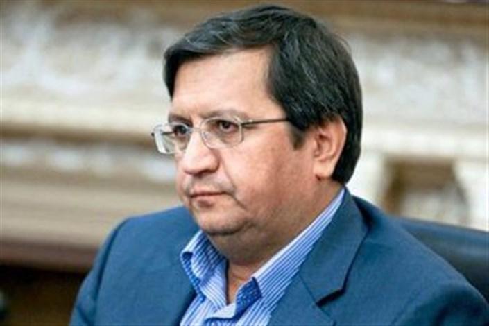 همتی رئیس کل بانک  مرکزی