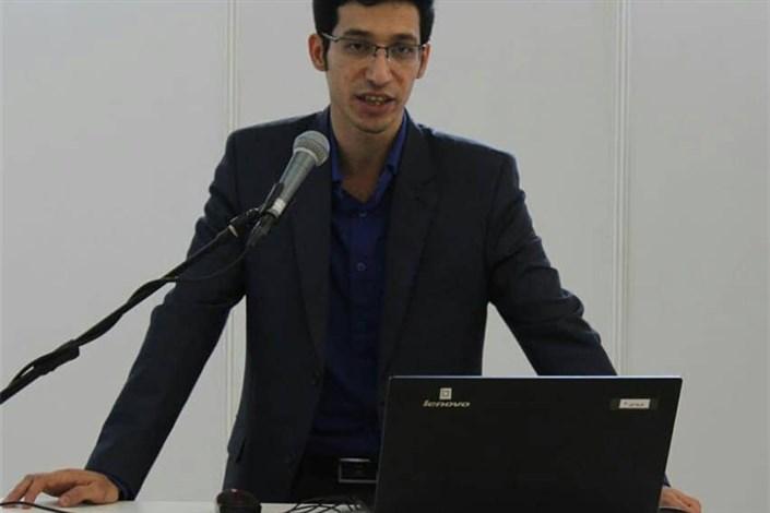 احمدرضا اللهیار ترکمن