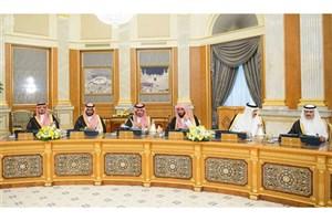 برگزاری نشست شورای وزیران عربستان