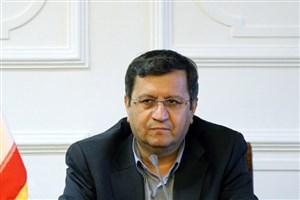 برگزاری جلسه تودیع و معارفه رئیس کل بانک مرکزی، شنبه