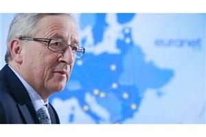 هدیه جالب رئیس کمیسیون اروپا به ترامپ