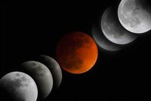 امشب؛ طولانیترین ماه گرفتگی قرن  رخ میدهد
