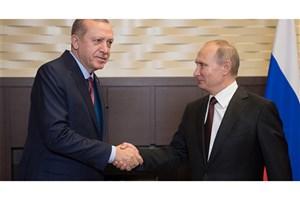 پوتین برای رستوران رفتن با اردوغان شرط گذاشت